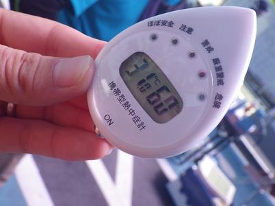 携帯型熱中症計.JPG